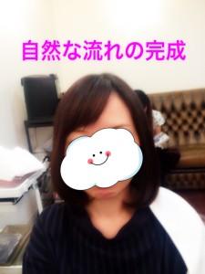 IMG_2808-0[1]